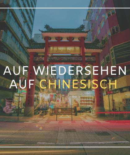 Auf Wiedersehen auf Chinesisch