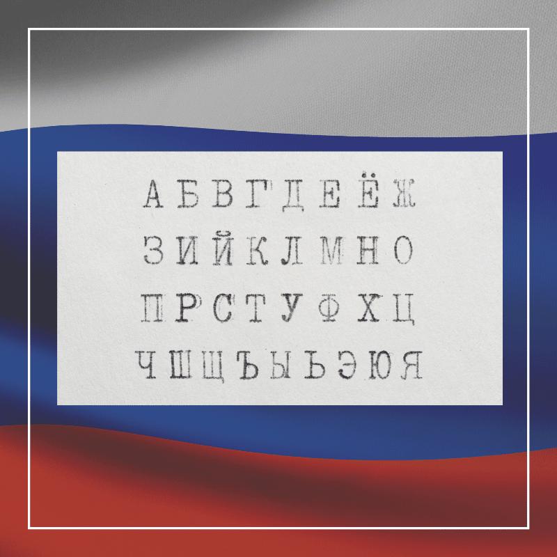 Kyrillische Buchstaben und Alphabet